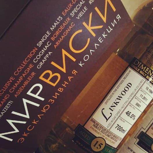 Виски Linkwood Dimensions