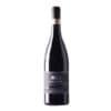 Вино CORTE ADAMI 2009 AMARONE DELLA VALPOLICELLA