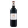 Вино Chateau Pape Clement Grand Cru Classe de Graves Pessac-Leognan AOC