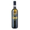 Вино Colli Irpini Montesole Falanghina Sannio DOC