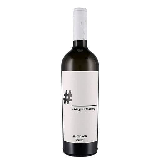 Вино Ferro 13 Hashtag Sauvignon Veneto IGT 2016