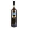 Вино Montesolae Greco di Tufo Colli Irpinii DOCG