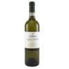 Вино Neirano Roero Arneis DOCG