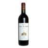 Вино Chateau Haut-Blaignan Cru Artisan