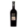 Вино Tenuta Ulisse Unico Montepulciano d'Abruzzo