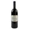 Вино Vignaflavia Toscana IGT