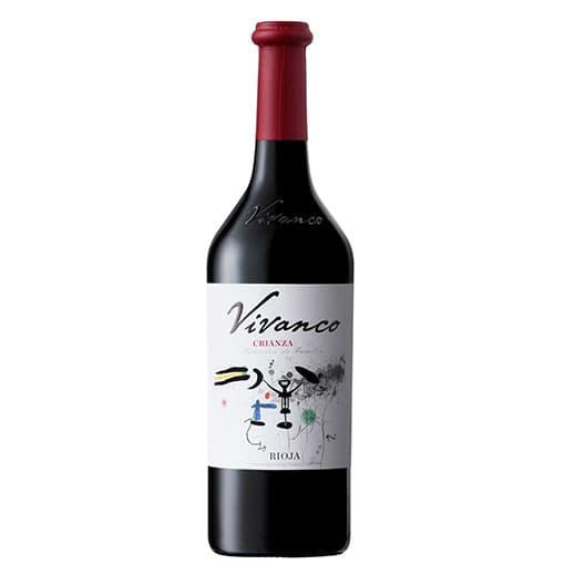 Вино Vivanco Crianza Rioja DOCa 2013