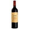 "Вино ""Fugue de Nenin"", Pomerol AOC, 2014"