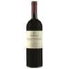 Вино Tenute Neirano, Dolcetto d'Alba DOC 2018