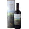 "Вино La Grola Veronese IGT 2016 (Limited Edition ""Hiroyuki Masuyama"")"