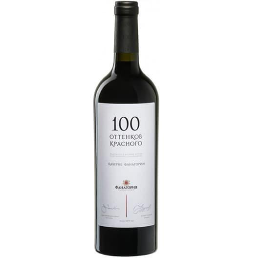 """Вино Фанагория """"100 оттенков красного"""" Каберне Совиньон"""