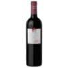 """Вино """"San Pedro de Yacochuya"""""""