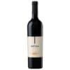 "Вино ""Septima"" Malbec"
