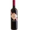 Вино Cavino Agiorgitico Nemea DOP