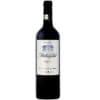 Вино Chateau Belingard Bergerac AOC 2016