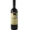 "Вино ""Koncho & Co"" Kvareli"