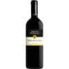 Вино Monte Pietroso Nero d'Avola Terre Siciliane IGT