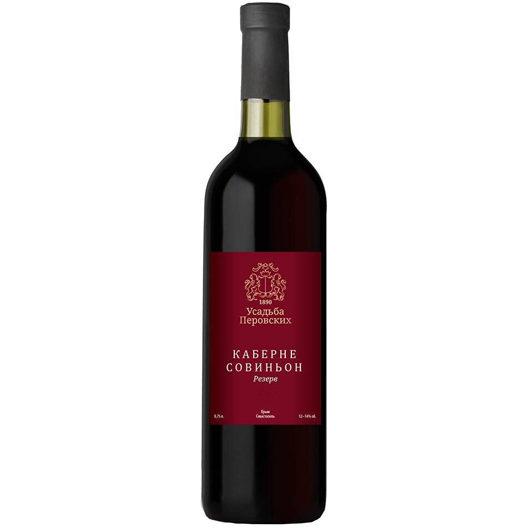 Вино Усадьба Перовских Каберне Совиньон Резерв