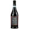 Вино Cantine Aldegheri, Valpolicella Classico Superiore Ripasso DOC