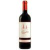 "Вино Claudia Ferrero, ""Pepita"" Toscana IGT"