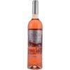"Вино Pegoes ""Fonte do Nico"" Rose"